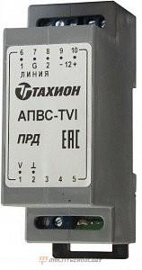 АПВС-TVI передатчик