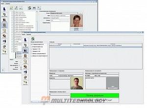 Базовый модуль ПО SIGUR, с функцией модуля «Наблюдение и фотоидентификация», огранич. до 1 000 карт