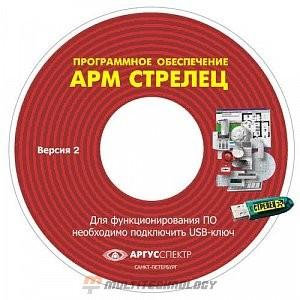 "Электронный ключ ""АРМ Стрелец-Интеграл"" исп.2 (Стрелец®)"