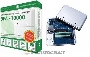 ЭРА-10000 v2