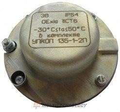 ЭВ (в комплекте УПКОП135-1-2П) 0ExiaIICT6