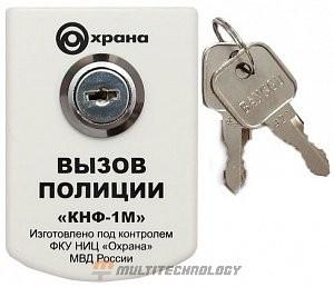 "ИО 101-2 ""КНФ-1М"""