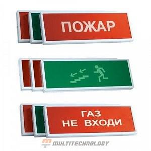 """КОП-25П """"Выход"""""""