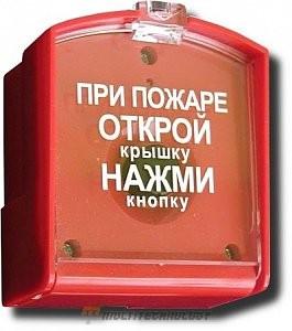 Ладога ИПР-РК (ИП 53510-1)