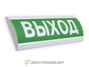"""ЛЮКС-220 """"Выход"""""""