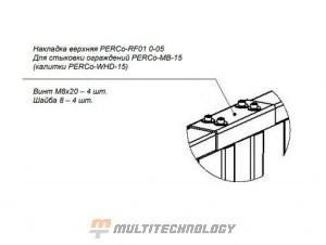 PERCo-RF01 0-05