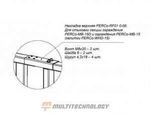 PERCo-RF01 0-06