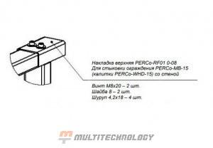 PERCo-RF01 0-08