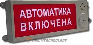 "Плазма-Ехi-С (Плазма-Exi-С) ""Выход"""