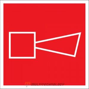 Плёнка (F-11) Звуковой оповещатель пожарной тревоги (200х200)