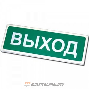 "Призма-102 ""Выход"""