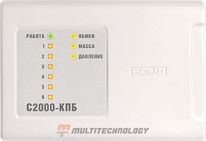 С2000-КПБ