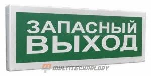 """С2000Р-ОСТ исп.11 """"Запасный выход"""""""