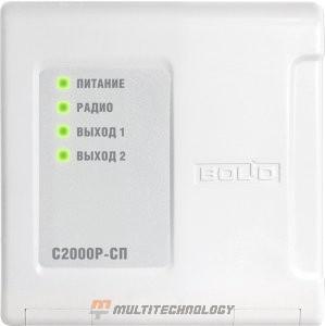 С2000Р-СП