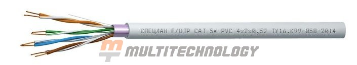 СПЕЦЛАН F/UTP Cat 5e PVC 2х2х0,52