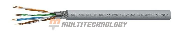 СПЕЦЛАН SF/UTP Cat 5e PVC 2х2х0,52