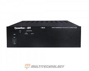 Тромбон-БП-7