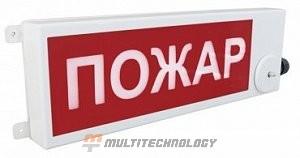 """ТСВ-Exm-М-Прометей 220В """"ПОЖАР"""""""