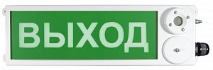 """ТСЗВ-Exm-М-Прометей 220В """"ВЫХОД"""""""