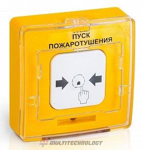 "УДП 513-10 ""ПУСК ПОЖАРОТУШЕНИЯ"" (желтый)"