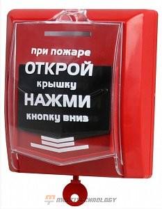 ВС-ИПР-031 ВЕКТОР